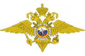 МО МВД России на ОВ и РО г. СПб и ЛО
