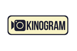 Kinogram - Антикинотеатр
