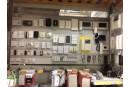 Castorama - строительный магазин